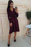 Сливовое платье миди на пуговицах приталенное поясом