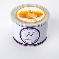 Воск для депиляции в банке 500 г (лимон)