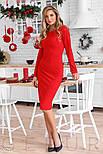 Красное облегающее платье с бантом, фото 2