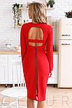 Красное облегающее платье с бантом, фото 5