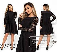 Гипюровое платье-трапеция в больших размерах с декором Х9752 8b3d4f32d19c6