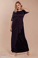 fcff83bf327 Элегантное Платье Макси — в Категории