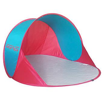 Пляжный тент SportVida 190 x 120 см SV-WS0001 Blue/Pink