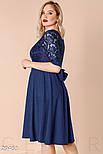 Стильное вечернее платье-миди синего цвета больших размеров, фото 2