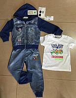 Венгерские трикотажные костюмы тройки для мальчиков.Размеры 12-36 месяцев.Фирма GOLOXY.Венгрия, фото 1
