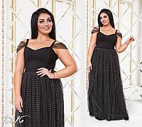 Платье нарядное без рукав длинное р411923