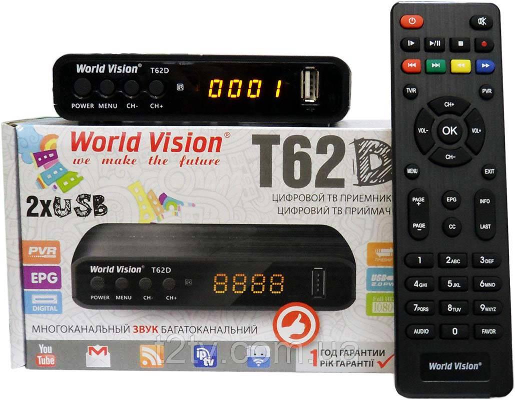 Цифровой эфирный приемникWorld Vision T62D T2