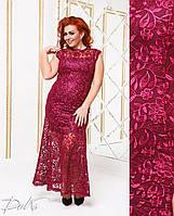 Длинное нарядное платье р412001