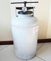 Автоклав бытовой газовый Белоруссия 24л на 14 полулитровых или 5 литровых банок KRV / 0061