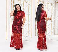 Платье нарядное в пол р411761 (50-56)