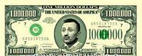 Пачка денег 1 млн долларов Зварыч
