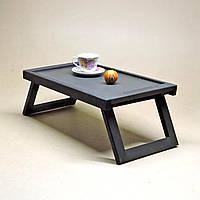Столик-поднос для завтрака Невада венге