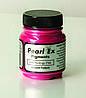 Пигменты высококачественные Перлекс Pearl Ex Перлекс (США)хамелеон розовый фламинго 684,пробник