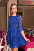 """Платье женское гипюровое """"открытая спина"""" Синий"""