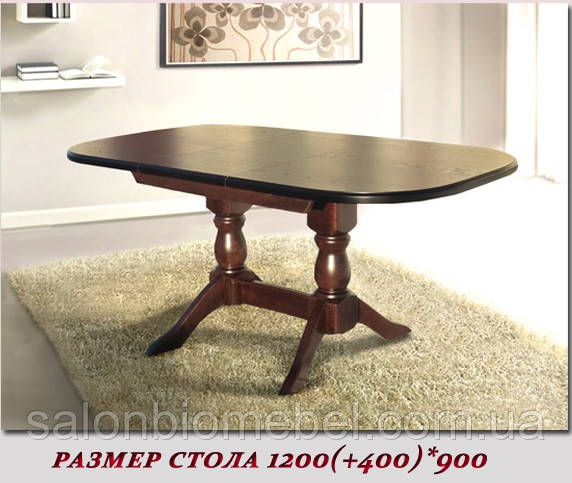 Стол обеденный Орфей 120