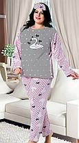 Пижама махрово-флисовая с длинным рукавом 50-52-54-56-58р ,доставка по Украине, фото 2