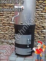Титан водогрейный дровяной из нержавейки (в зборе) с топкой и смесителем