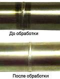 Аппарат для осветления нержавеющих сталей АДОНС-А1, фото 4