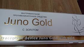 Внутрішньоматкова спіраль золота Juno Gold