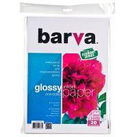 Бумага BARVA A4 Economy Series (IP-CE230-210)
