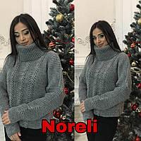 Тёплый вязаный свитер под горло Ажур, фото 1