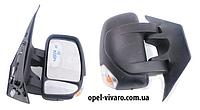 Зеркало прав коротк.рычаг электр 9 пинов с повторителем Opel Movano 2010-2018