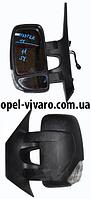 Зеркало лев коротк.рычаг электр 7 пинов с повторителем Opel Movano 2010-2018