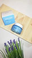 Увлажняющий крем Missha Super Aqua Ice Tear Cream