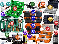 20пр. Набор инструментов INTERTOOL 46в1 ET-6046 (инструменты, ящики, органайзеры, фонари, мультитул и д.р.)