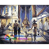 """Картины по номерам 40x50 """"Прогулка по Парижу"""" КНО2124"""