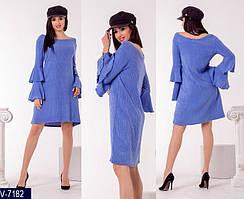 Платье V-7182