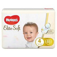 """Підгузки Huggies Elite Soft """" 4 (8-14 кг) 33 шт."""