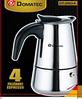 Кофеварка гейзерная Domotec DT-2804 (на 4 чашки), фото 2