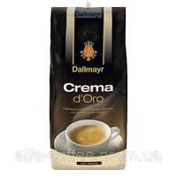 Кофе в зернах Dallmayr  Crema D`oro