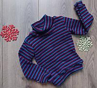 Зимний трикотажный свитер для мальчика в полоску 28-36 р, детский трикотаж оптом от производителя