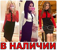 Платье КОНТРАСТ-ШКОЛЬНИЦА! 2 ЦВЕТА!