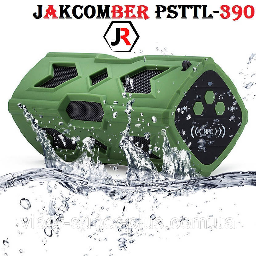 СУПЕР БАС! Колонка Портативная Беспроводная Bluetooth Влагозащитная NFC JAKCOMBER PT-390 ЗЕЛЁНАЯ (3600 mAh)