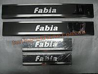 Хром накладки на пороги для Skoda Fabia 2 2007-2014