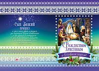 БРБ 145 открытка с конвертом, фото 1