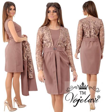 Женское платье + кардиган, фото 2