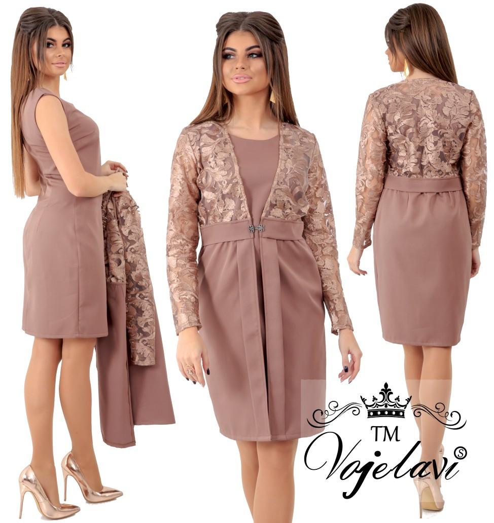 Женское платье + кардиган