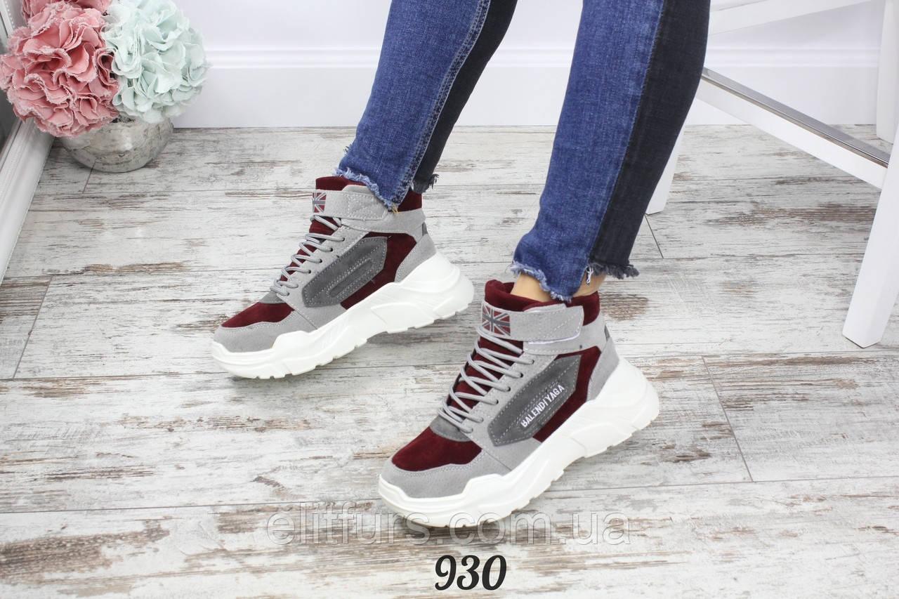 купить кроссовки женские зимние в стиле Balenciaga эко замша в