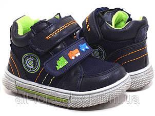 Детские демисезонные ботинки Clibee