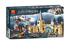 """Конструктор Bela 11005 Justice Magician """"Гремучая Ива"""" (Аналог LEGO Harry Potter 75953), 789 дет."""