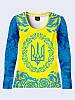 Лонгслив Герб Украины