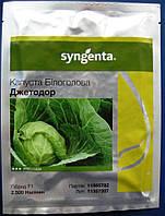 Семена капусты Джетодор F1 2 500 с, фото 1