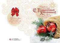 БРБ 147 открытка с конвертом, фото 1