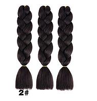 Канекалоновая коса однотоная - черно-коричневая 60см в косе. Термостойкий.