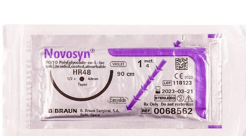 """Хірургічний шовний матеріал Новосин 1 (4) 90 см, кол. голка 48мм ТМ """"B. Braun"""", фото 2"""