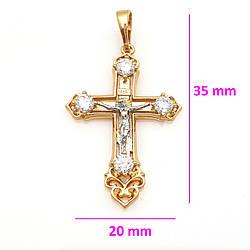 Крест с распятием, вставки камней, позолота + родий